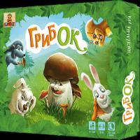 Настільна гра ГрибОК