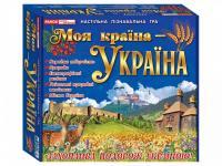 Навчальна гра Моя країна - Україна (Укр) Ранок 10109126У