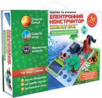 Конструктор Znatok Альтернативна енергія (50 проектів) (REW-K70690)