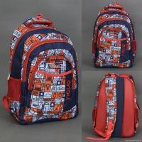 Дитячий Рюкзак шкільний 555-483