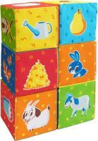 Набір кубиків Macik Тварини на фермі (MC 090601-05)
