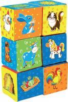 Набір кубиків Macik Ферма (МС 090601-02)
