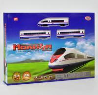 Залізниця Блискавка Супер-експрес 9713-3