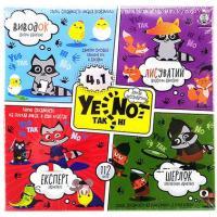 Карткова гра Danko Toys 4 в 1 YENOT (YEN-02-01)