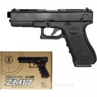 Дитячий пістолет ZM 17 метал