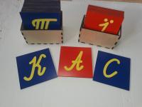 Шорсткий алфавіт з великої літери