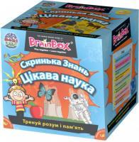 Настільна гра Винаходи BrainBox Цікава наука (98346)