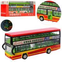 Тролейбус MS1606A