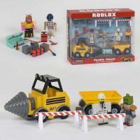 Набір героїв Roblox JL18837