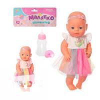 Лялька пупс YL1710K-B-S-UA
