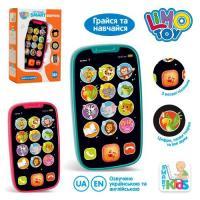 Іграшковий дитячий телефон Limo Toy 3127 F