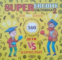 Настільна гра Super Ерудит Вікторина Діти проти дорослих 7 +