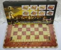 Гра настільна 3 в 1 Шахи, шашки, нарди