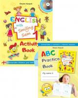 """1 клас НУШ. Англійська мова. Робочий зошит """"Activity Book"""" з аудіосупроводом, мультимедійною програмою та прописами"""