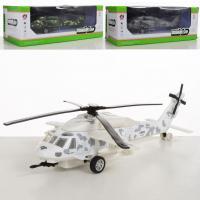 Гелікоптер 9809