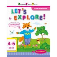 Англійська до школи. Let's explore!