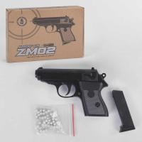 Пістолет металевий (ZM 02 L 00018) на кульках