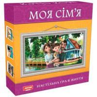 """Настільна гра """"Моя сім'я"""", Artos Games, 620765"""