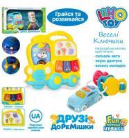 Набір ігровий Limo toys (FT0027)