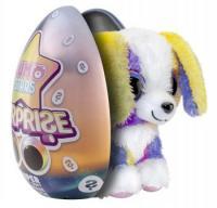 М'яка іграшка-сюрприз в яйці Lumo Stars Собачка Sunset (55772)