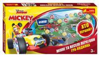 Настільна гра-ходилка Міккі Маус та веселі перегони Disney (Укр) Ranok-Creative 12173027У