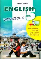 Workbook. Робочий зошит з англійської мови для 5-го класу закладів загальної середньої освіти. — 2-е вид., доповнене.