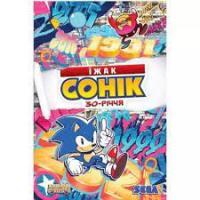 Альбом Скат УП-206 Креативний мікс альбом для дівчат