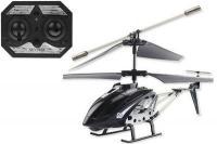 Гелікоптер на радіоуправлінні.Р / у 33008 Чорний.