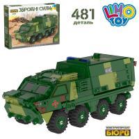 Мозаїка дитяча 5993-8 Робот