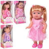 Лялька 262-QS 38см