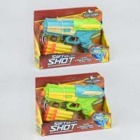 Пістолет Н 03 С-1 (72/2) 2 кольори, з м'якими кулями, в коробці