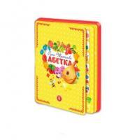 Інтерактивний планшет-книга, Країна іграшок, PL-719-29