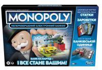 Настільна гра Hasbro Монополія Бонуси без меж (E8978)