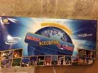 """Настільна гра """"Монополія Світова"""" SR2803U"""
