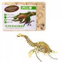 """Дерев""""яний 3D пазл Плезіозавр"""