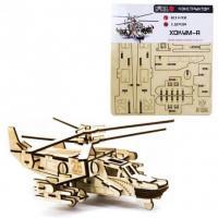 Handy Games конструктор Хокум-А гелікоптер