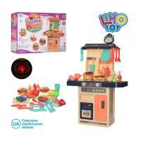 Дитяча гра Кухня Чарівна Кухня Limo toy M 4426 UA
