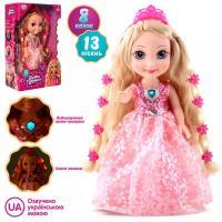 """Лялька """"Чарівна принцеса"""" M 4484 I UA, світло, звук"""