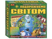 Настільна гра Подорожуємо світом