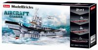 Конструктор Sluban Військовий корабель (M38-B0698)
