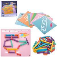 Робот на радіокеруванні «Захисник планети» 9184
