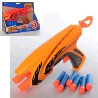 Пістолет FX6038 бластер 27,5см