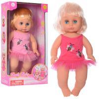 Лялька DEFA 5067 34 см