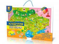 Магнітна карта-пазл. Мандруємо Україною Зірка 73420