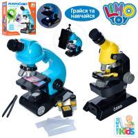 Дитячий мікроскоп SK 0046 AB 25см