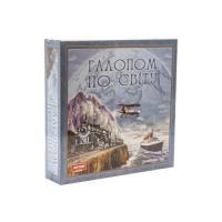 Настільна гра Artos Games Галопом по світу