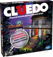 Настільна детективна гра Клуедо (Cluedo)