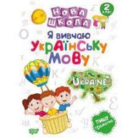 Розвиваюча мозаїка Крутелики 83336 (119 деталей) FUN GAME у валізі
