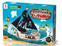 Піратський корабель. Дерев'яний 3Д конструктор Зірка 112436