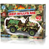 Джип Вілліс кольоровий. Дерев'яний 3Д конструктор Зірка (123455)